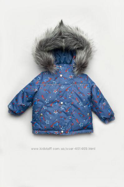 Куртка зимняя для мальчика Космос