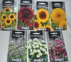 Продам семена садовых цветов