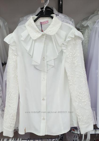 Нарядная блузка Suzie, распродажа