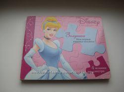 Золушка Disney моя первая книжка-мозаика
