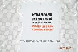 Прикольная футболка с надписью S-L