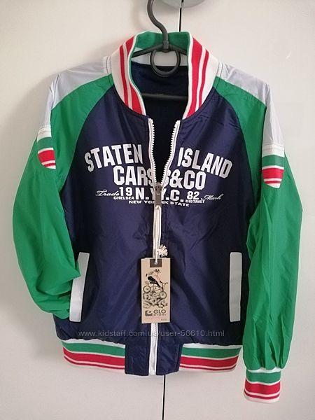 Моднявые бомберы р.122-128 бренд Glo-story