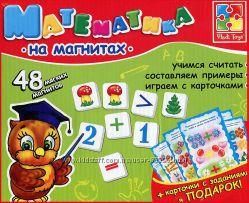 Игра Математика на магнитах Vladi Toys