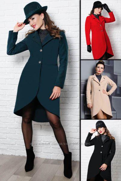 Кашемир пальто фрак классика Дориана 4 цвета до 60 р.