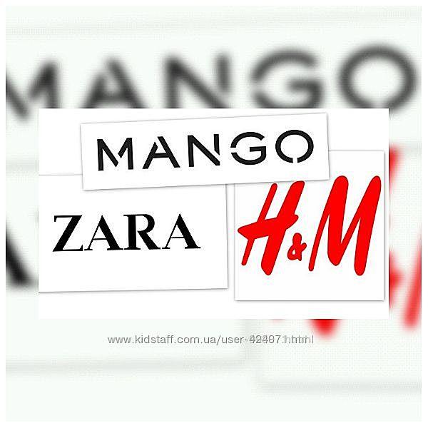 Zara, Mango, Mangooutlet США или Польша