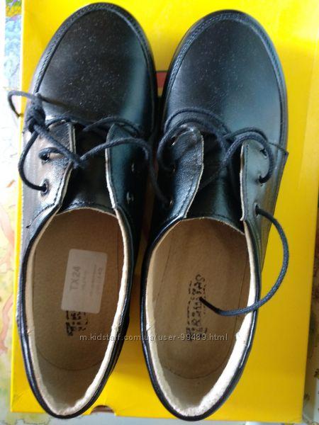 Школьные чёрные туфли мальчику натуральная кожа внутри снаружи р. 35