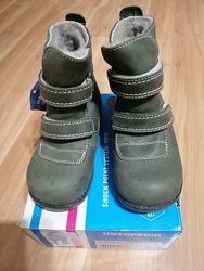 Новые ортопедические зимние ботинки Ortopedia. Натуральный мех. 25 размер