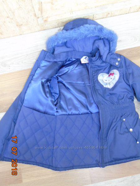 куртка демисезон холодная осень на 5, 5 - 7лет