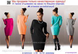 Платье туника с карманами длинным рукавом