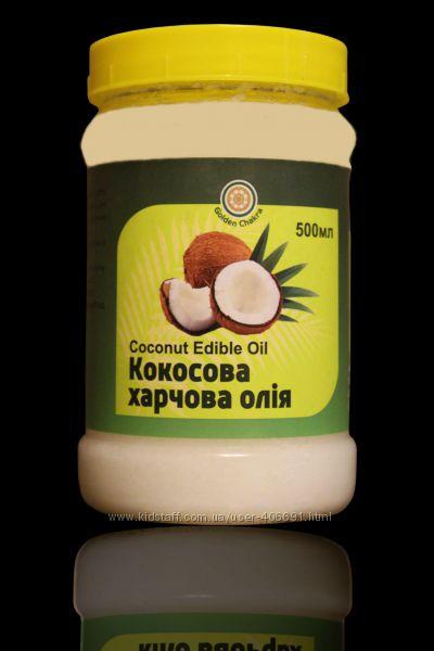 Пищевое кокосовое масло холодного отжима 500 мл - Индия