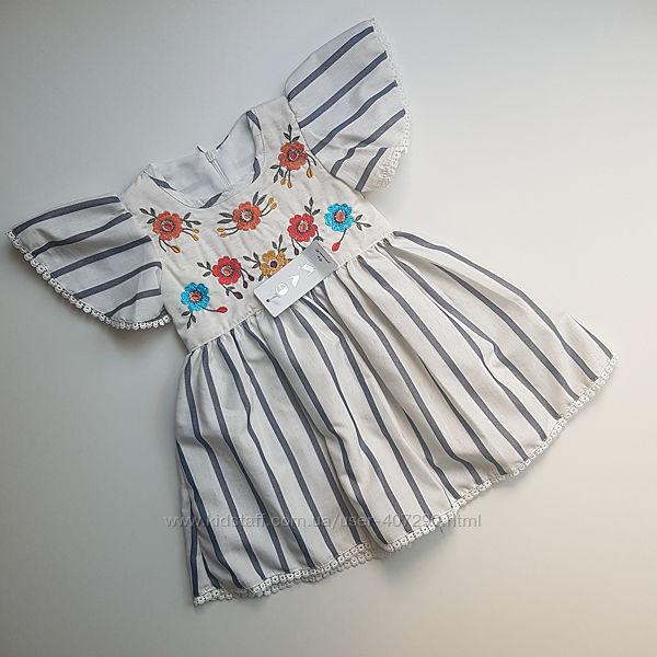 Волшебное летнее платье на малышек, с вышивкой. От 92 по 110 р-р