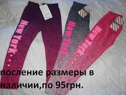 Лосины леггинсы Венгрия 6-8-10р. модные расцветки