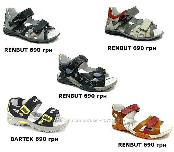 Распродажа летней детской обуви известных брендов.