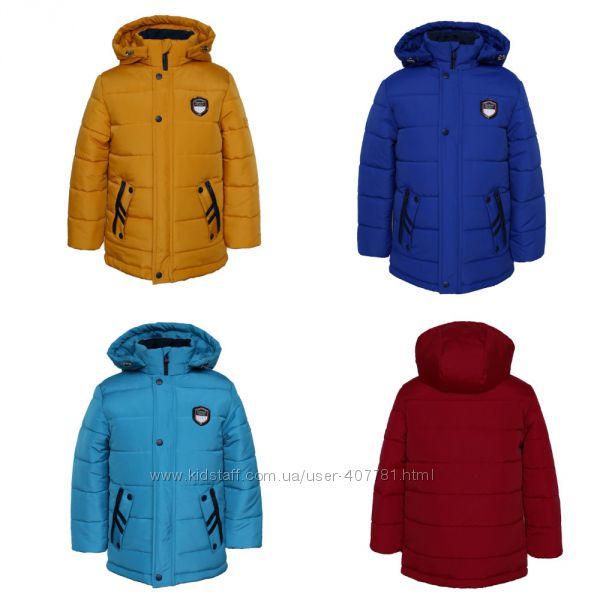 Демисезонная куртка для мальчика Бест,  р. 98-116