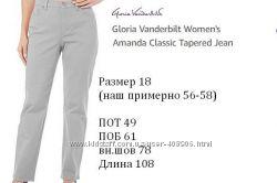 Качественные джинсы большого размера, Gloria Vanderbilt мод. Amanda, р. 18