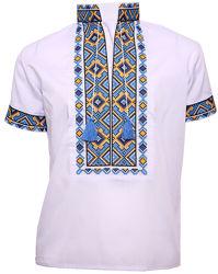 Вишиванка для хлопчика сорочка вишиванка купити з блакитна з жовти орнамент