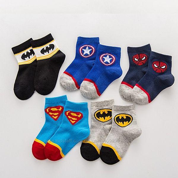 Набор носков 5 пар детские для мальчиков Эмблема супергероев