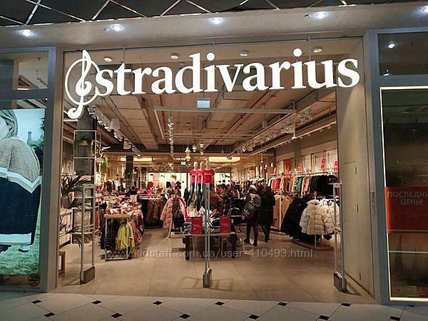 Stradivarius Испания