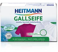 Желчное мыло-пятновыводитель Heitmann Германия. Отзывы. Наличие