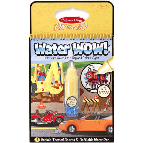 Волшебная водная раскраска  Melissa&Doug