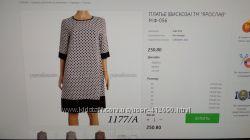 Нове платтячко Тм Ярослав