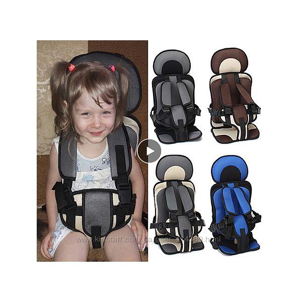 Детское автокресло все весовые категории От 9 месяцев до 12 лет. 40  кг