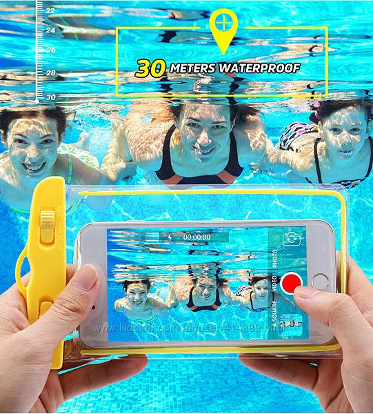 Универсальный водонепроницаемый чехол для телефонов