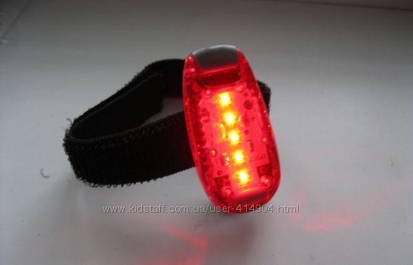 Фонарь безопасности 5 LED