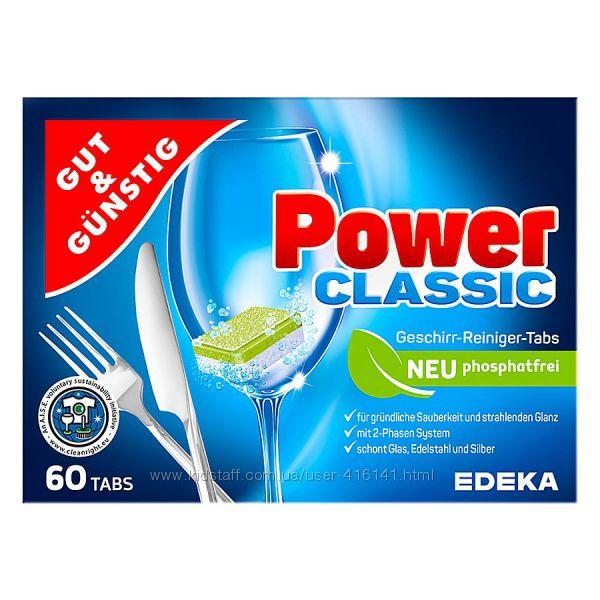 Таблетки для посудомоечных машин G&G POWER.