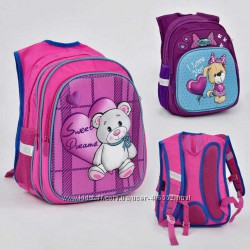 Рюкзак школьный 2 отделения, спереди карман