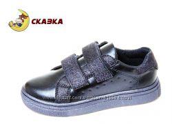 Туфли - кроссовки ТМ Сказка