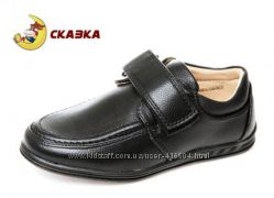 Легкие стильные туфли - мокасины для мальчика ТМ Сказка