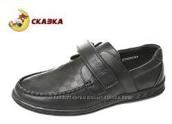 Легкие школьные туфли - мокасины для мальчика ТМ Сказка