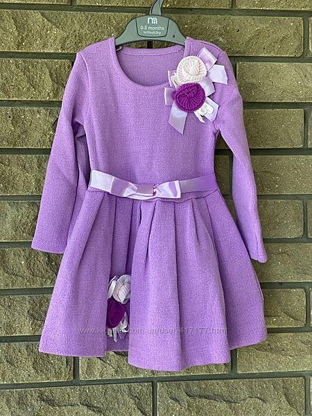 Платье тёплое нарядное для девочки