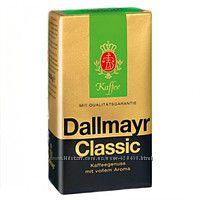 Dallmayr classic, 500 гр