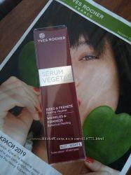 Растительный Пилинг Serum Vegetal Yves Rocher