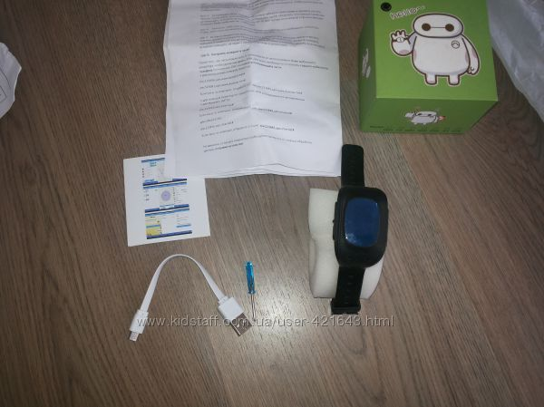 Умные детские часы  Smart watch Q50 черные   c GPS трекером