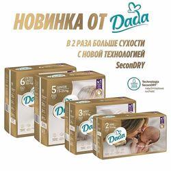 Подгузники детские DADA extra care