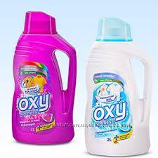 Пятновыводитель для цветных тканей Oxy spotless 2 л Польша