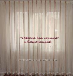 №21к_850грн