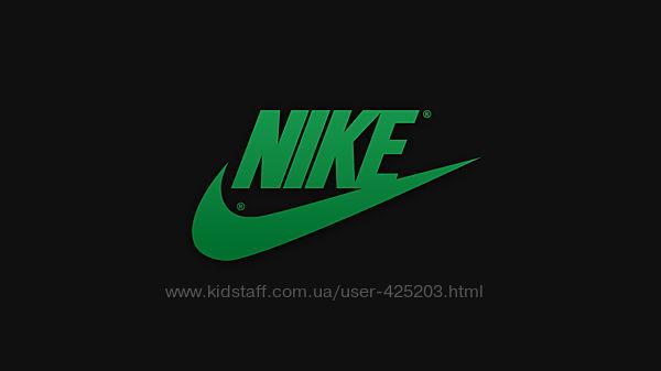 Заказ Nike из США