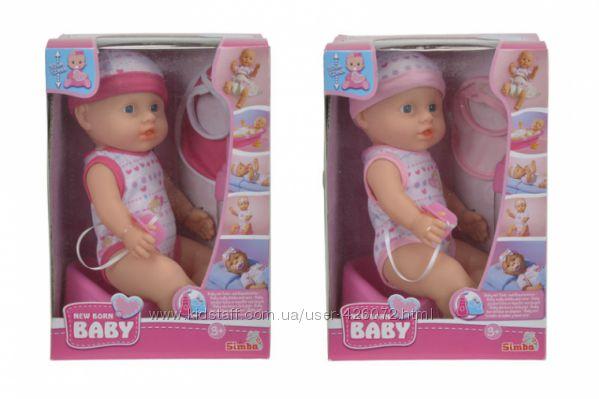 Кукольный набор Пупс NBB 30 см Simba 5037800