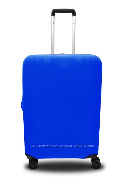 Чехол для чемодана дайвинг Coverbag электрик р. L