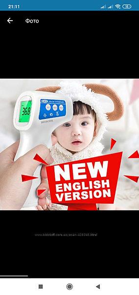 COFOE HTD8818D Градусник термометр інфрачервоний безконтактний дитячий Анг