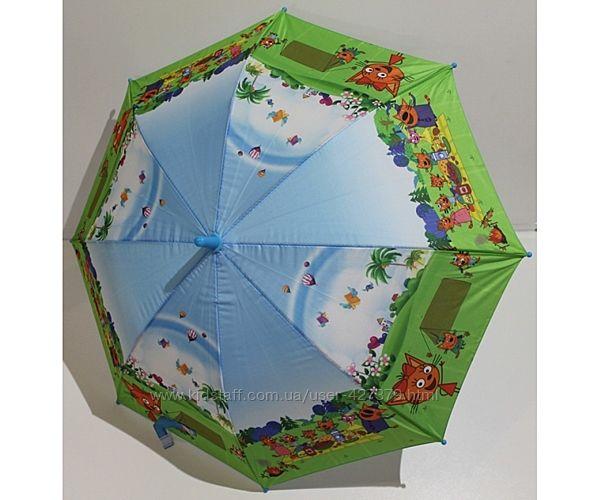 Детский зонт Три кота Коржик Карамелька Компот зонтик трость