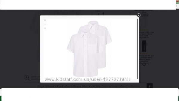 новые белые и голубые рубашки с  асда Англия , 7-8 и 8-9 лет