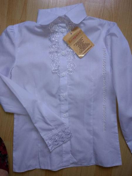 Блуза школьная новая
