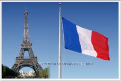 выкуп  H&M Франция