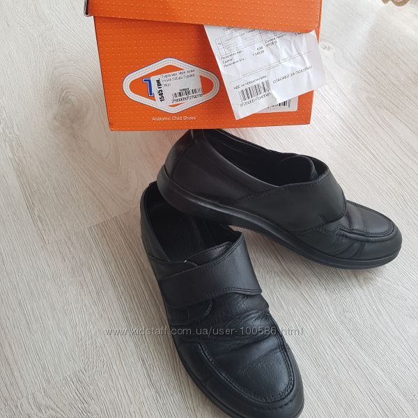 Туфли школьные Tiflani р. 38 кожа