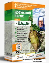 Семена Свекла кормовая Лада коробка Беларусь